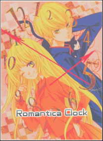 Romantica-Clocko2